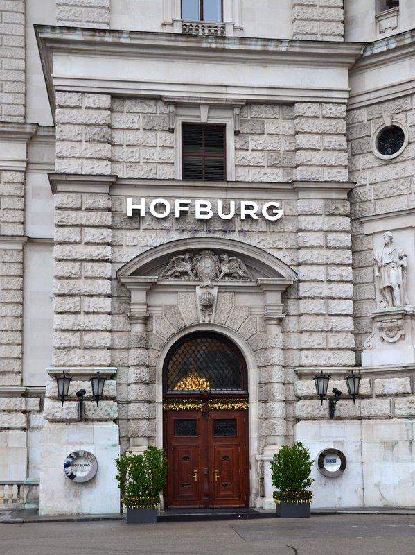 Hofburg Eingang