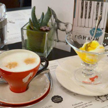 Frühstück in Salzburg; Café Johann am Bahnhof