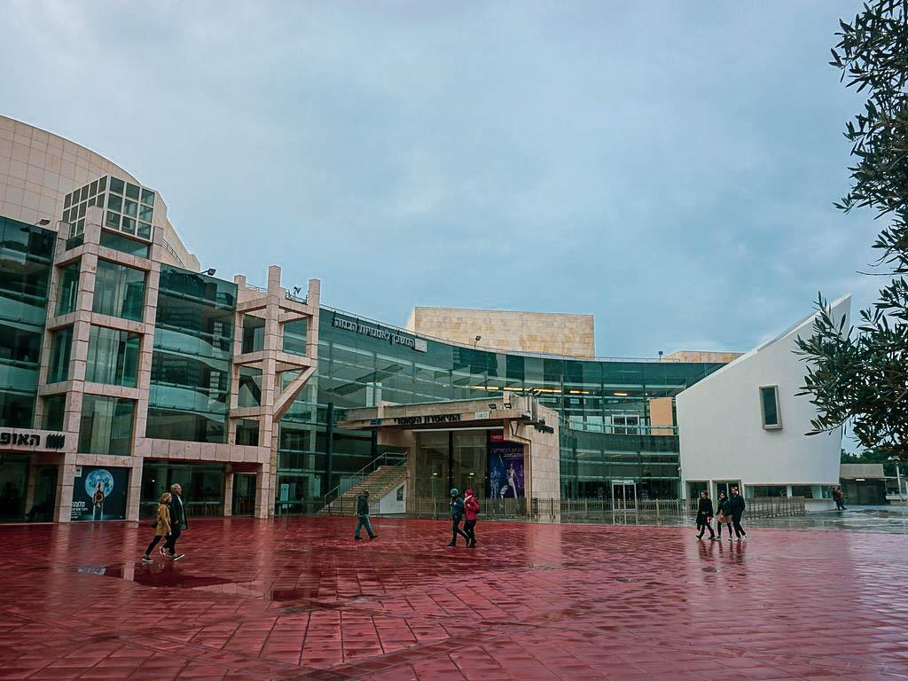 Golda Meir Center